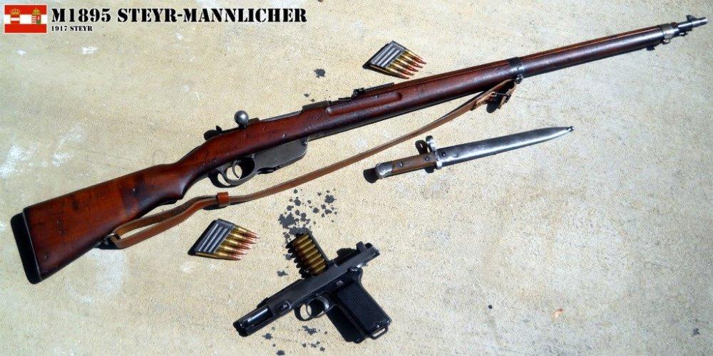 M95Rifle.jpg