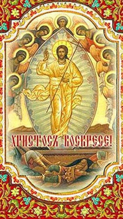 Vaskrs-wallpaper-10930235.jpg