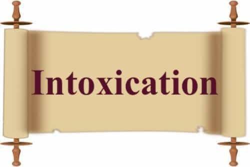 Intoxication-in-Bible.jpeg.1b0fbc9859294f2aaa6dccef7c8a6d64.jpeg